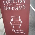 ダンデライオン・チョコレート ファクトリー&カフェ蔵前 -