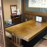 皿屋 福柳 - 半個室の堀ごたつ席(全3席テーブル)