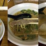 68404258 - 麺、肉、竹