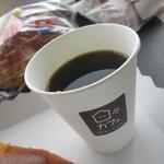 デイリーヤマザキ - ドリンク写真:ブレンドコーヒー
