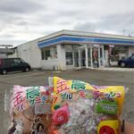 たけや製パン - 秋田県内のローソン189店舗で発売中