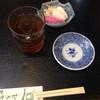 割烹 とんかつ ひろせ - 料理写真:最初にお茶とお新香が提供されます。