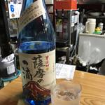 68406666 - 芋焼酎ロック盛り盛り~!