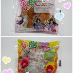 たけや製パン - 金農パンケーキ140円と金農アップルレモンデニッシュ145円