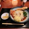 うどん浮内 - 料理写真:ちく玉天ぶっかけ1.5玉