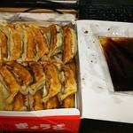 正嗣 - 料理写真: