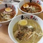 河京ラーメン館 - 卵とチャーシューはトッピング