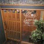 鉄板バル Jyu- - 入口です