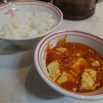 蒙古タンメン中本 - 定食