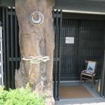 ヒカリヤ ヒガシ - 29年6月 ヒガシの入口
