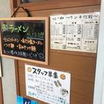 68412646 - 店頭メニュー。