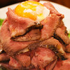 ステーキハウス KING'S - ドリンク写真:ローストビーフ丼