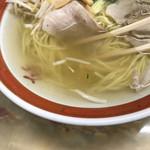 新生軒 - スープ。