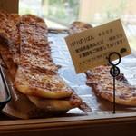 滝川パン - ぱりぱりパン