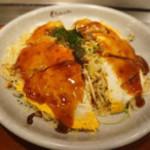 広島風お好み焼き くらわんか - くらわんか焼きチーズ焼き