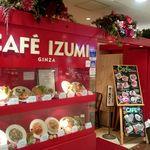 カフェイズミ - 銀座INZ1の1階