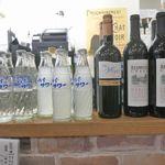 大衆イタリアンかね子 - 先日、大衆居酒屋につきもののハイサワー、イタリアンにピッタリなワインが共存する 「大衆イタリアンかね子」に行ってきました。