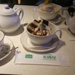 喫茶館 英国屋 神戸 - カップシフォンケーキ セット