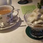 喫茶館 英国屋 神戸 - ソフトクリーム