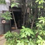 グリーンハウスアクア - 店舗入り口