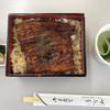 うな和 - 料理写真: