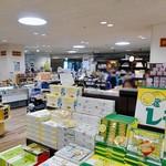 エピナール那須 - 土産物の売店