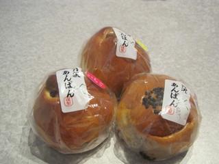 オギノパン ジョイナス横浜店