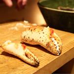 銀座 きた福 - 蟹爪