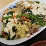 大衆食堂 半田屋 - 豆腐チャンプル 147円