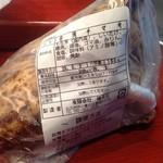小倉 揚子江の豚まん - 冷凍ちまき