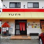 ユタの店 - 入り口