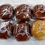 菓子舗わだ - 料理写真:晃麓まんじゅう(こし餡)& 晃麓まんじゅう(粒餡)