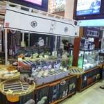 玄印 - 水戸駅の中央通路で出店を開いていました