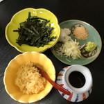 鈴庵 - 料理写真:薬味