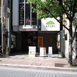 AFURI - 外観。麻布十番商店街に面してます。