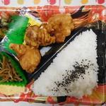 オリジンデリカ - 料理写真:若鶏の唐揚げ弁当(3個)¥350+税