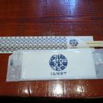 68432050 - お箸とお手拭き