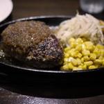 牛舎 - ハンバーグ~☆