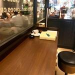 サンマルクカフェ - 喫煙スペース カウンター席