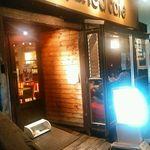 アネア カフェ - 店外観