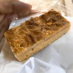 竹陽製菓 -