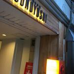 炭火肉焼き倉庫 CONOYOSHI -