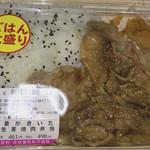 ローソン - 料理写真:豚生姜焼肉弁当 498円