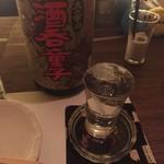 五黄の寅 - 白嶺 酒呑み童子 山廃本醸造