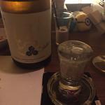 五黄の寅 - 澤屋 まつもと 守破離 夏原酒