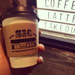 SIC cafe&bar - コーヒーはテイクアウトも出来ます!
