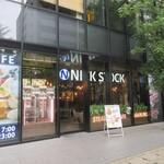 肉が旨いカフェ NICK STOCK - 肉が旨いカフェ NICK STOCKの福岡2号店です。