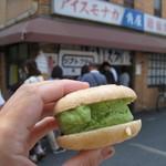 角屋 - 抹茶モナカ 70円