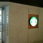 スターバックスコーヒー - お店入口