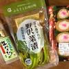 道の駅 ふるさと豊田 - 料理写真:今回購入したもの